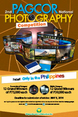 You have to register online before you can submit your photos. There are two categories: you can submit photos taken from compact and SLR cameras, and from tablet or mobile gadgets. Click the image for the mechanics of the competition...