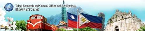 Taipei Economic and Cultural Office in the Philippines